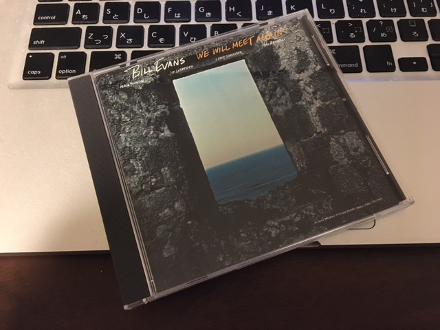 Tom Harrell入門盤  Bill Evans 「We will meet again」