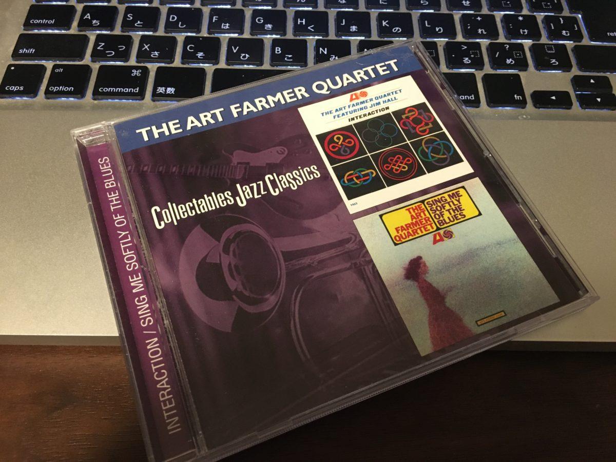 """ピアノレスのワンホーンカルテット Art Farmer Quartet """"Interaction"""""""