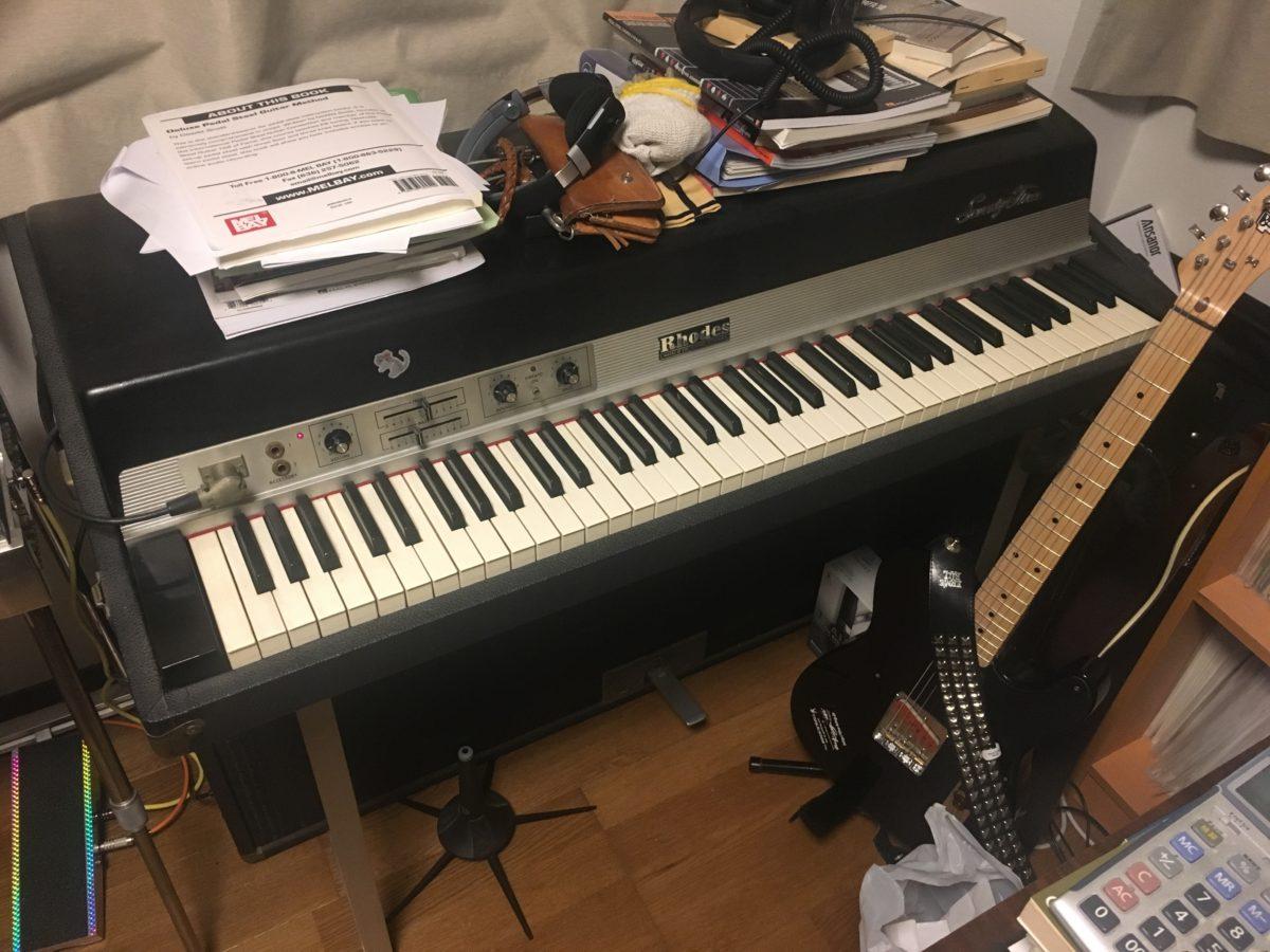 Richard Teeの Small StoneとRhodes Piano