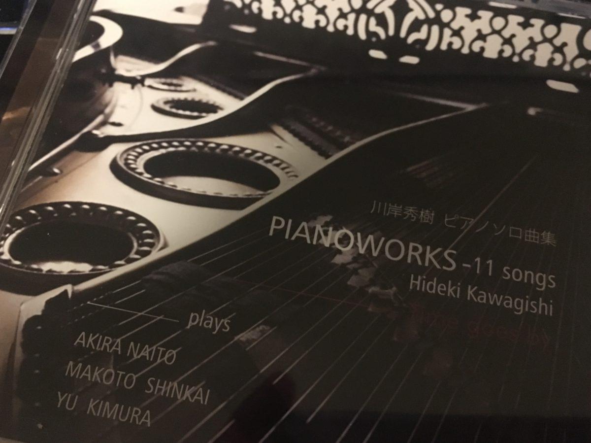 ベヒシュタインで録音されたピアノ音楽