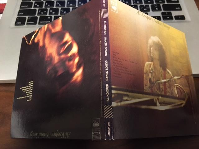 語彙の豊かさの正しい表し方 Al Kooperの「Naked Songs(赤心の歌)」