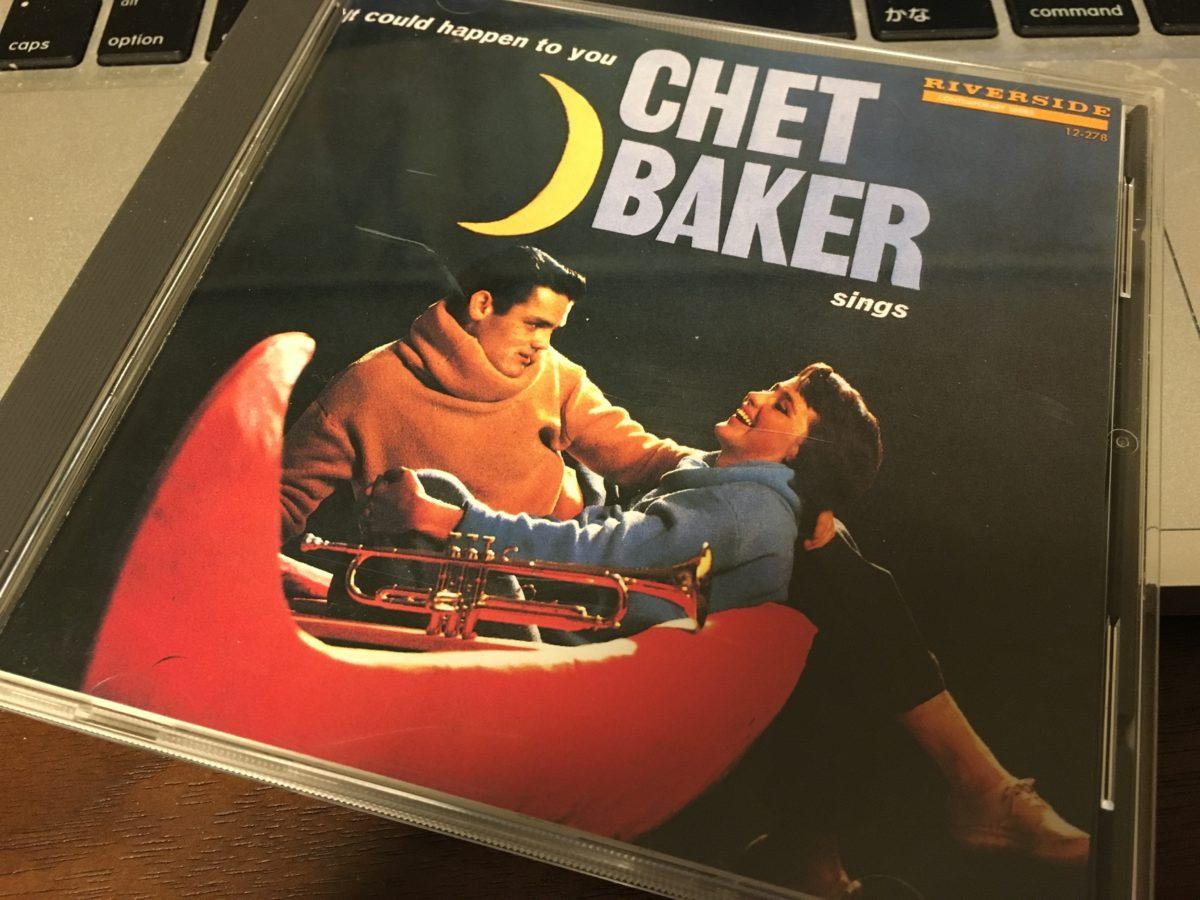 ジャズ初めての人に胸を張って勧められるアルバム Chet Baker 「It Could Happen to You ~ Chet Baker Sings」