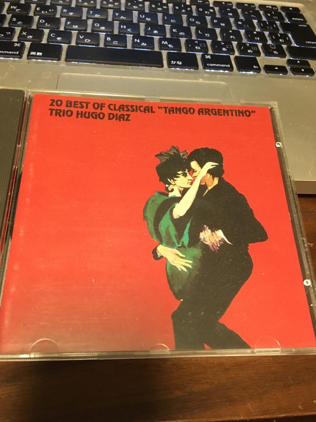 Tangoはアルゼンチン人だからいいっていうわけでもないんだな。