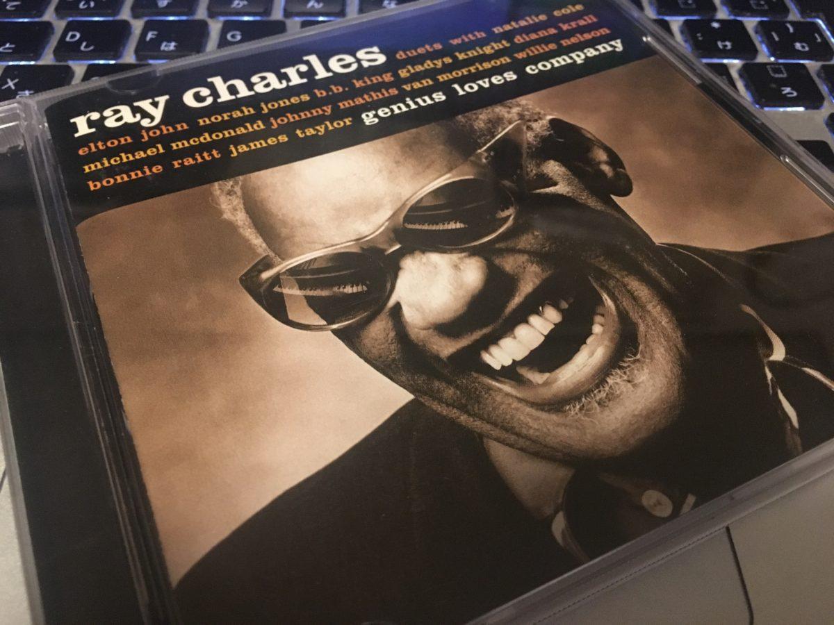 Ray Charlesのピアノ弾き語りをじっくり聴きたい