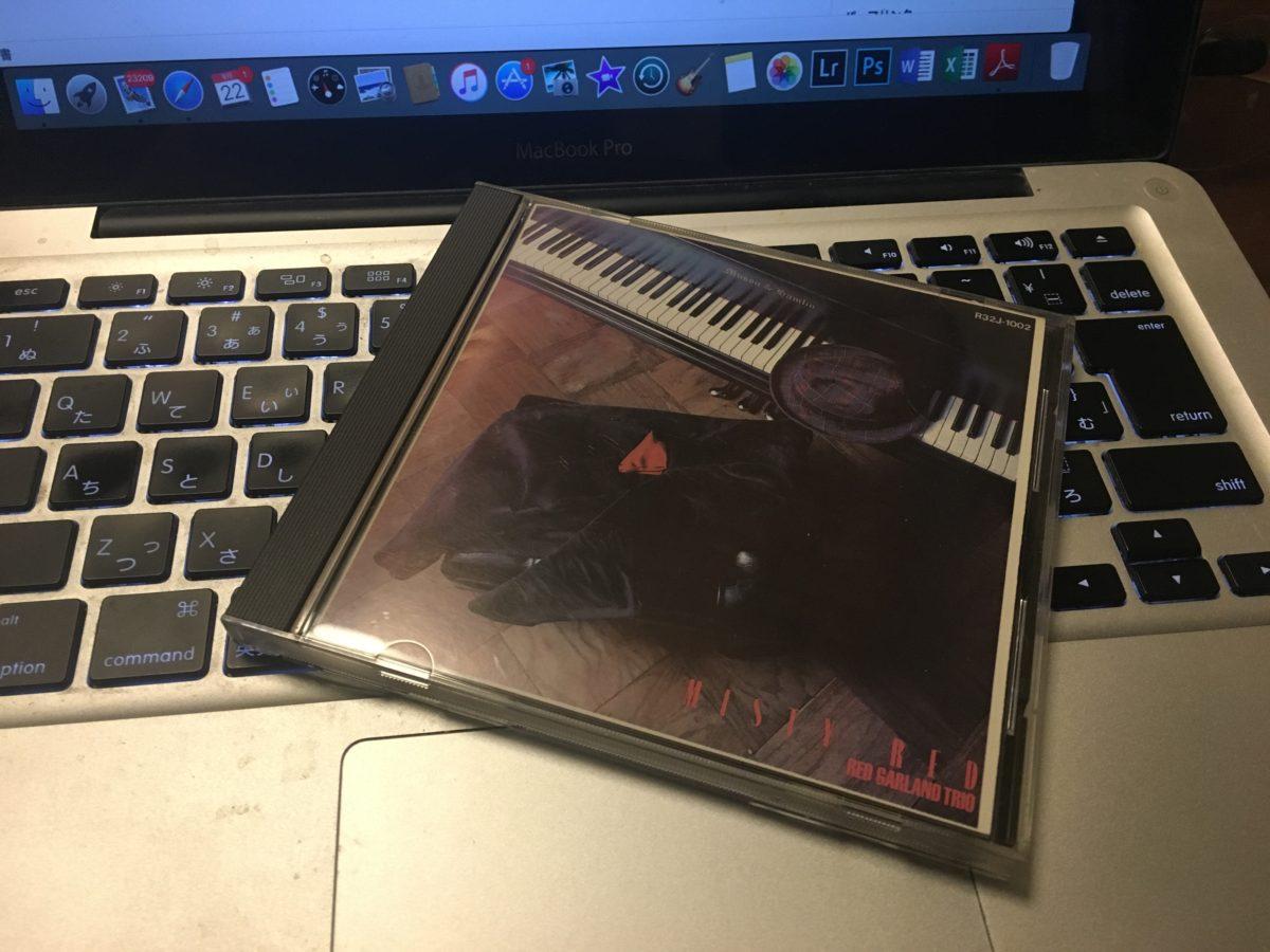 なんの心配もなしに聴けるピアノトリオの名盤「Misty Red」