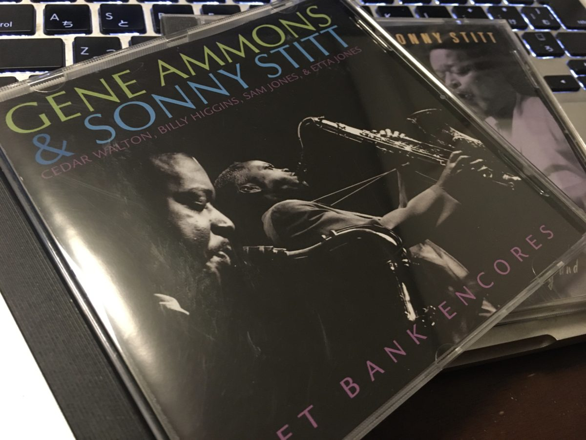 Gene Ammons & Sonny Stittもうお腹いっぱいです!!